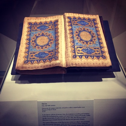 The Holy Quran at Portland Art Museum, Portland, Oregon